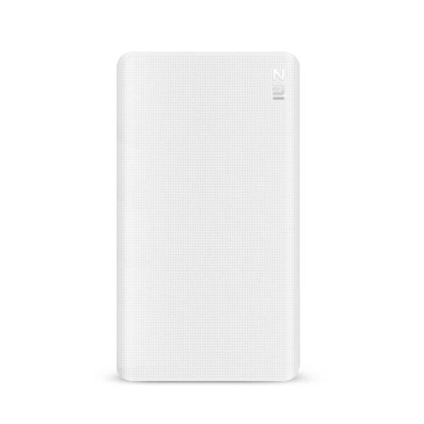 Xiaomi ZMi Powerbank 5000mAh White