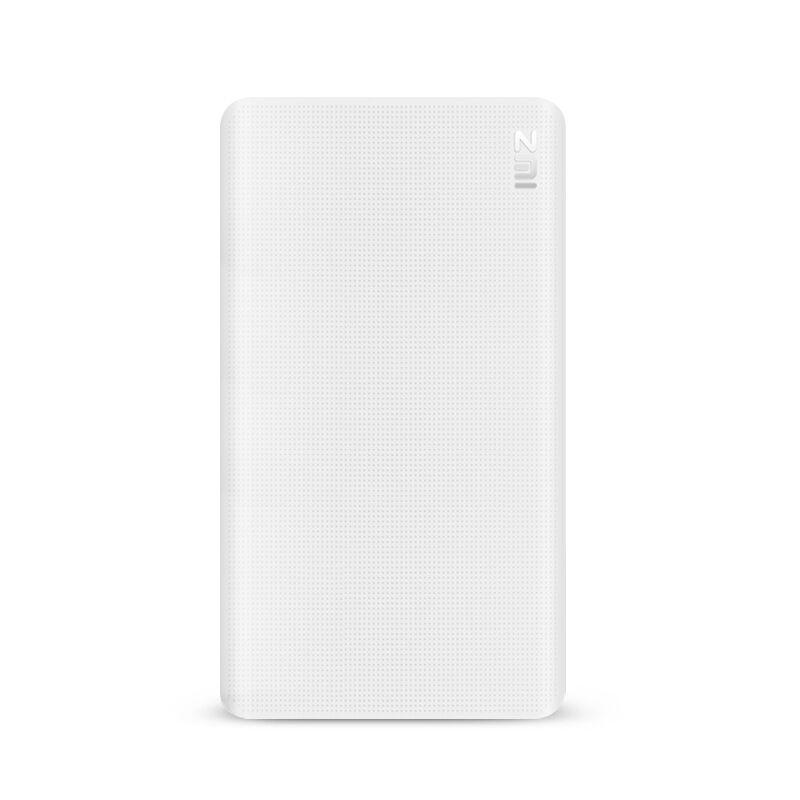 Power Bank Xiaomi ZMi 5000mAh White QB805