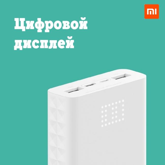 Power bank Xiaomi ZMi Aura 20 000 mAh Type-C White